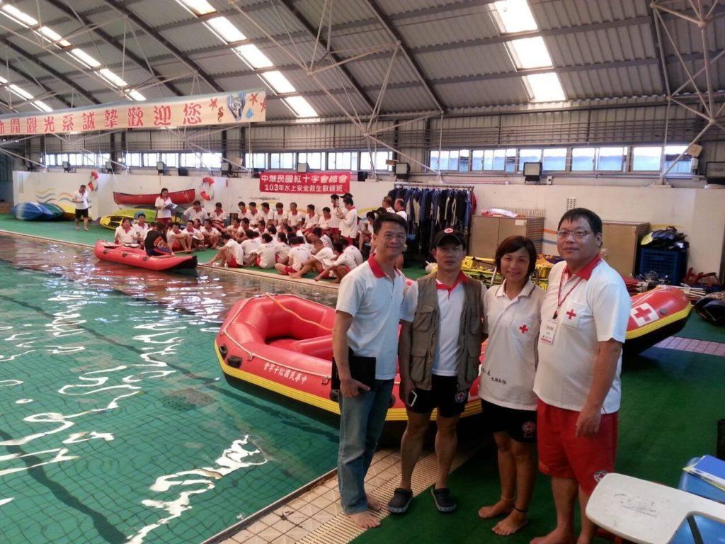中華民國紅十字會總會 103年水上安全救生教練班